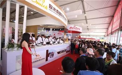 郑州烘焙展5月开展 欧米奇邀您一起相约