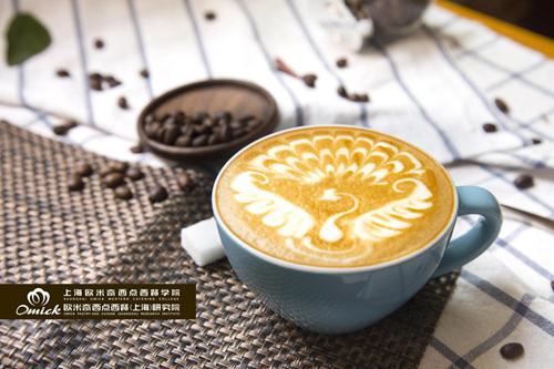 学咖啡拉花去哪里? 享受