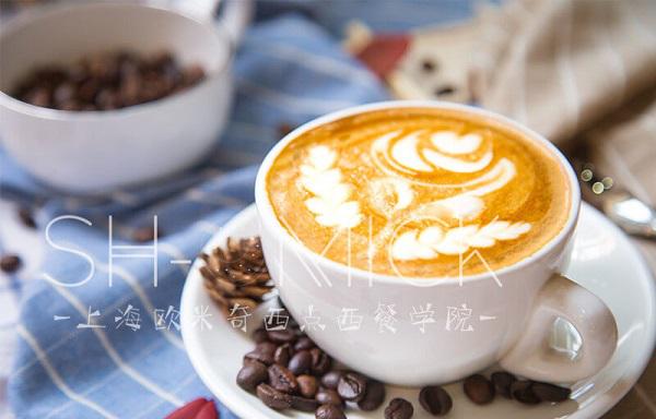 零基础咖啡师作品展示